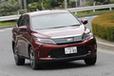 トヨタ新型ハリアー燃費レポート|2リッターターボとハイブリッドを徹底比較!