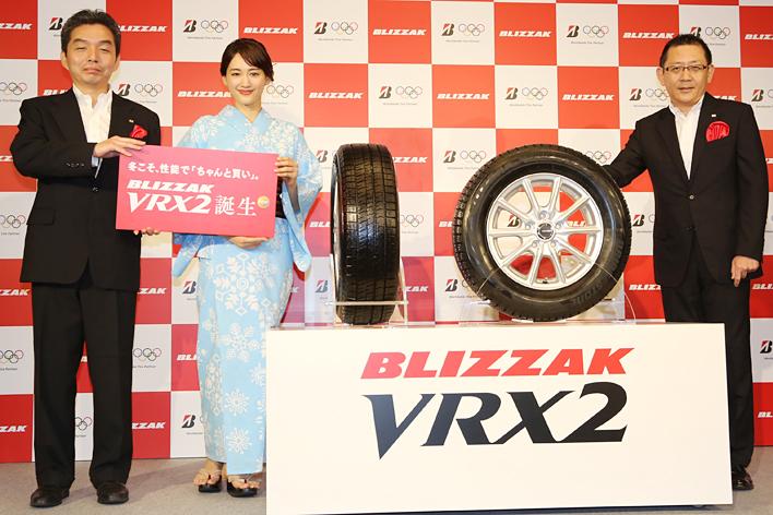 ブリジストン 2017 BLIZZAK 新商品発表会にゲストとして登場した、女優の綾瀬はるかさん