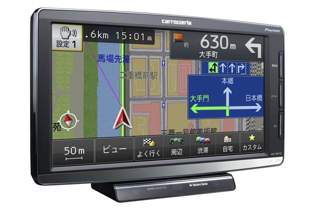 渋滞を回避できる地図データが魅力のAVIC-MRP770