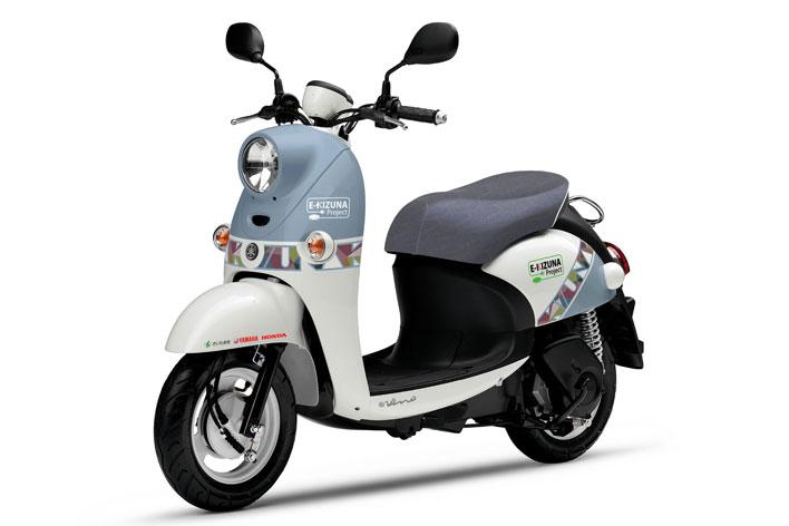 実証実験用レンタルEVバイク(ヤマハ E-Vino)