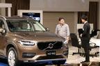 「顧客満足度No.1」を目指すボルボ、2年ぶりにセールスコンテスト「CS-VESC」を開催