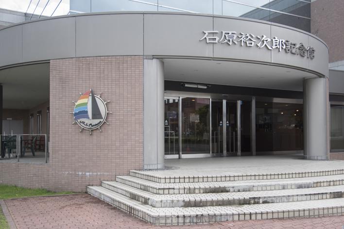 小樽 石原裕次郎記念館[yujiro-kinenkan.com] エントランス