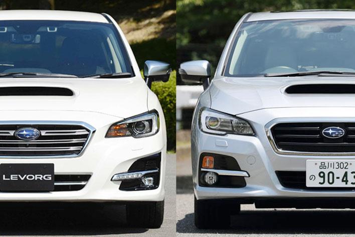 左:新型レヴォーグ 右:旧型レヴォーグ