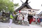 小御岳神社