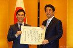 インディ500で日本人初優勝の佐藤琢磨選手、内閣総理大臣顕彰を受賞