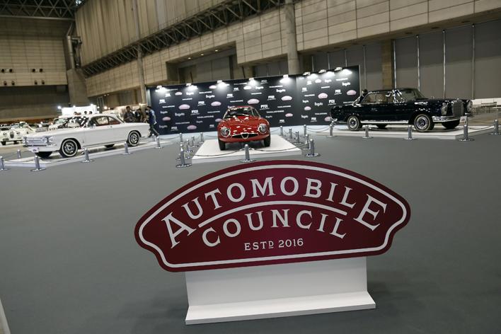 トヨタの展示テーマは「プリウス生誕20周年」【オートモビルカウンシル2017】