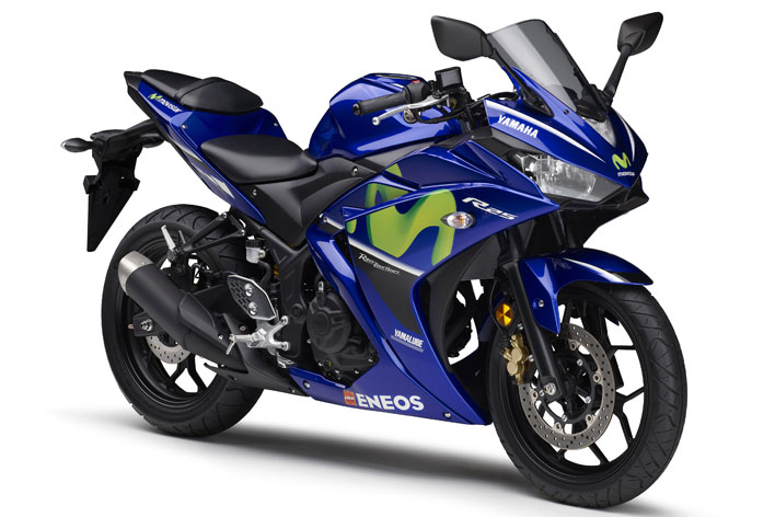 「YZF-R25」Movistar Yamaha MotoGP Edition