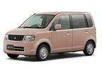 三菱、軽乗用車4車種に特別仕様車