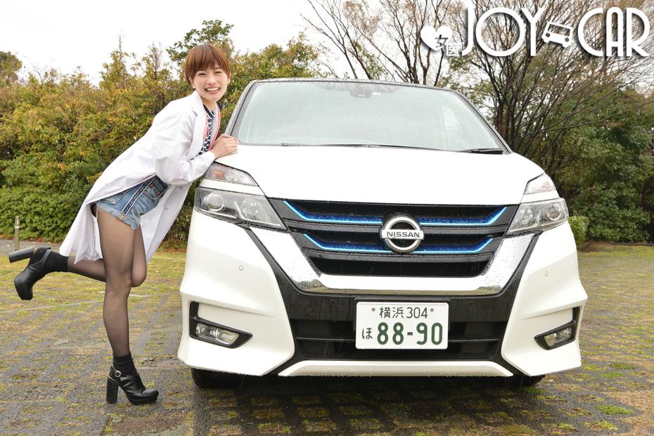 日産 セレナe-POWER/藤井みのりの新型車診察しちゃうぞ!