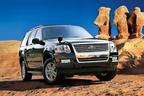 フォード、内外装をブラックでキメた特別仕様車を発売