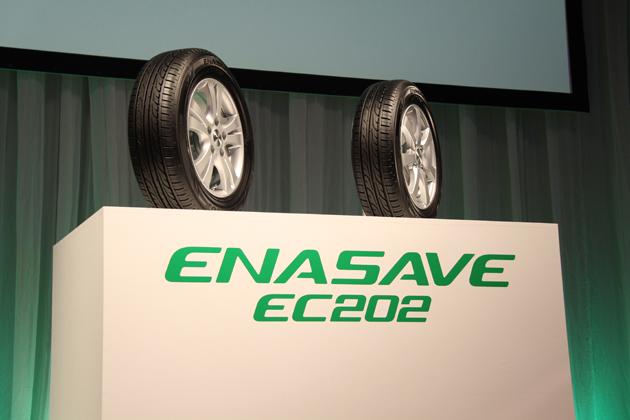 ダンロップ 燃費を重視したエコタイヤ「ENASAVE EC202」を発表