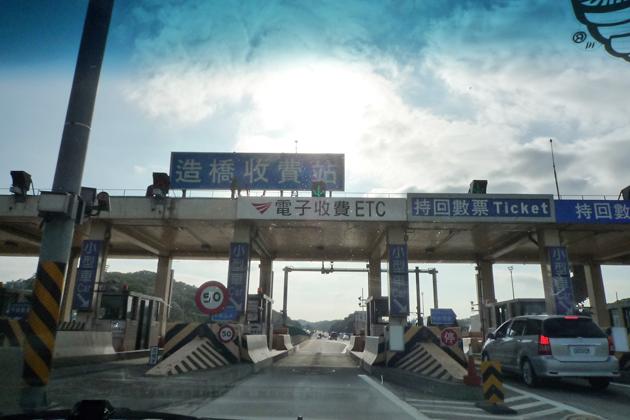 イマイ的世界の道路から・台湾編/今井優杏のコラム