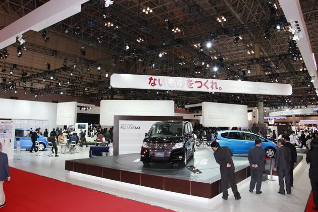 東京モーターショー2009速報 ホンダブース