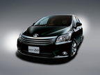 トヨタ、マークXジオの特別仕様車を発売