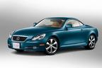 レクサスSC430の特別仕様車を限定200台発売