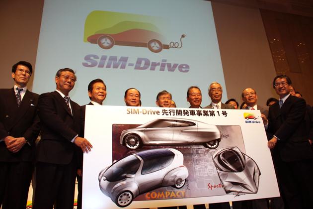 シム・ドライブ 量産型試作車第1号の開発をスタート