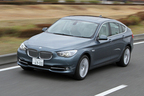 BMW 5シリーズ グランツーリスモ 試乗レポート/岡本幸一郎