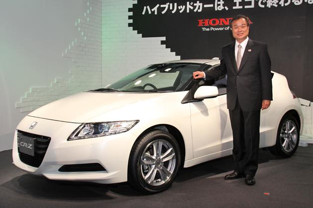 ホンダ CR-Z 発表会速報
