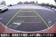 CR-Z 180度リアワイドカメラ