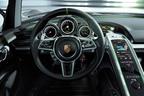 918スパイダー ステアリング