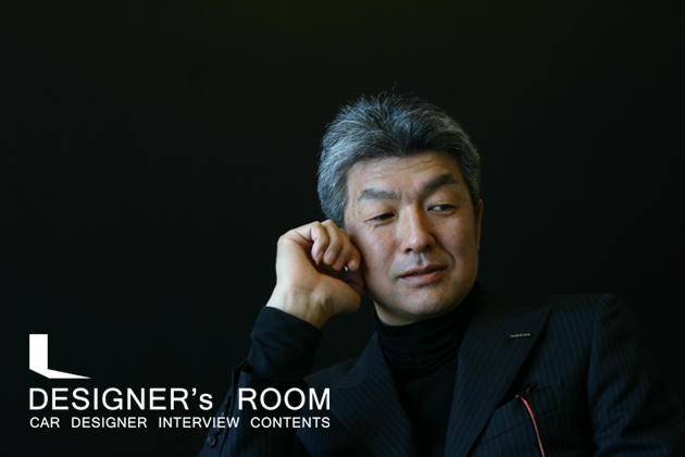 DESIGNER's ROOM 日産自動車 青木護プロダクトチーフデザイナー