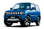 スズキ、ジムニー誕生40年記念車を発売