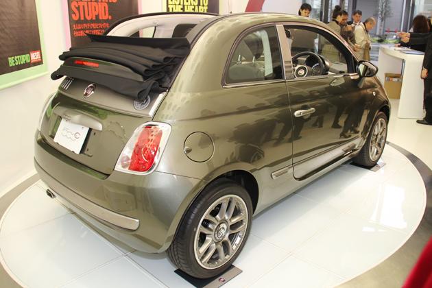 フィアット 500C by Diesel
