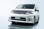 日産、セレナの国内累計販売100万台達成記念の特別仕様車を発売