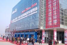 北京モーターショー2010 会場の様子