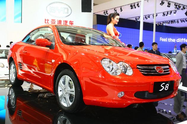 北京モーターショー2010 「そっくり?」車特集