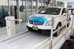 EVタクシーの充電池交換公開デモ