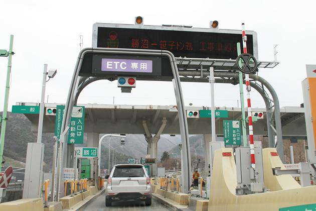ホンダ CR-Z 実燃費レビュー【高速道路編】(1/2)