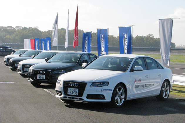 Audi driving experience Special Versionへ2名様 特別ご招待