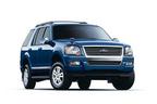 フォード、エクスプローラーにアメリカンな特別仕様車