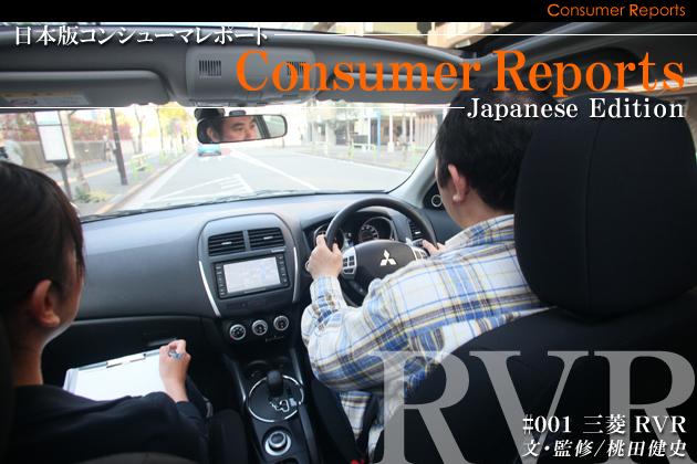 新型RVRのユーザー評価・レビュー/内装