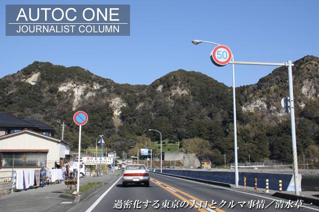 今、日本のユーザーがクルマに求めるモノ