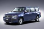 トヨタ、プロボックスならびにサクシードを一部改良