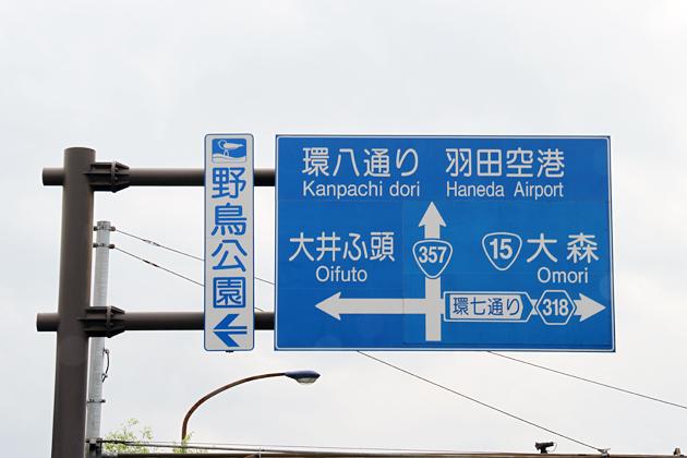 三菱 i-MiEV エコラン