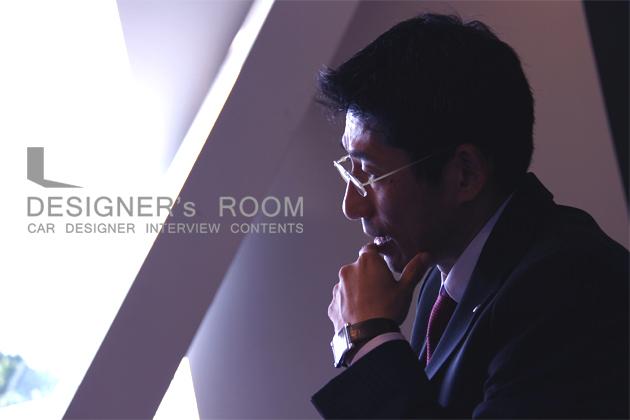 日産 ジューク デザイナーインタビュー/プロダクトチーフデザイナー 渡辺誠二