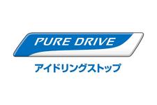日産 新型マーチ PURE DRIVEロゴ