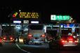 東名高速の渋滞表示