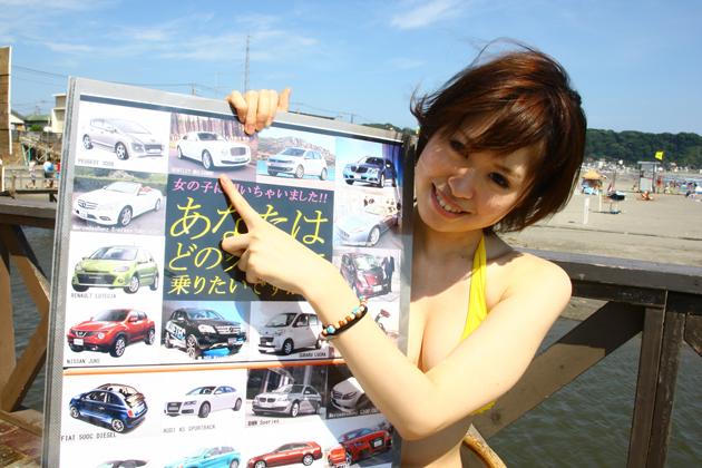 海でGet!水着ギャルに聞いちゃいました! ~2010年上半期登場モデル~