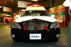 """トヨタ博物館 """"はたらく自動車"""" ~パトカー/ハイウェイ・パトロールカー~"""