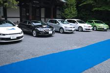 DUOカスタマーイベント「Blue Carpet(ブルーカーペット)」