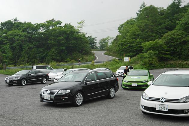 VW DUOカスタマーイベント「Blue Carpet」イベントレポート