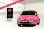 オリックス自動車、ピンクのフィアット500で「ピンクリボンキャンペーン」展開