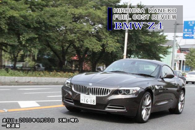 BMW・Z4の画像 p1_11