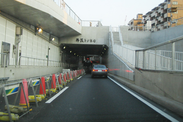環八、井萩トンネル付近