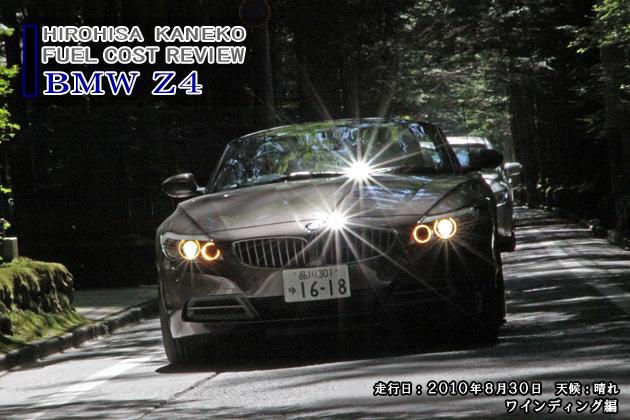 BMW・Z4の画像 p1_16