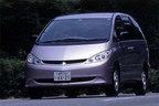 トヨタ エスティマハイブリッド 試乗レポート